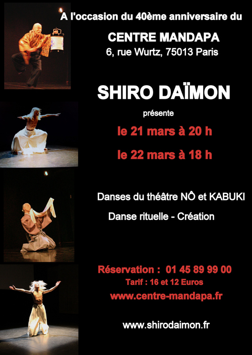 Shiro Daïmon - Spectacle au Centre Mandapa
